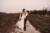 huwelijksfotograaf van een huwelijk in limburg